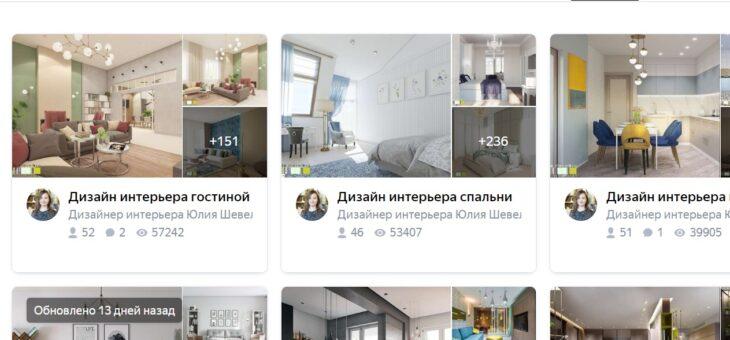Инструменты контекстной рекламы услуг по дизайну интерьера